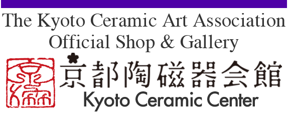 Kyoto Ceramic Art Association Official Shop and Gallery